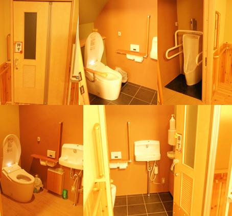 思いやり倶楽部施設トイレ画像